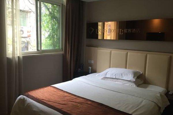 Deyang Youke Hotel - фото 11