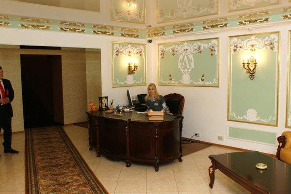 Отель Аристократ Кострома - фото 18