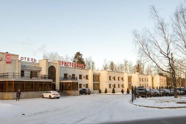 Отель Аристократ Кострома - фото 22