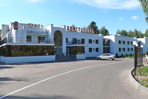 Отель Аристократ Кострома - фото 23