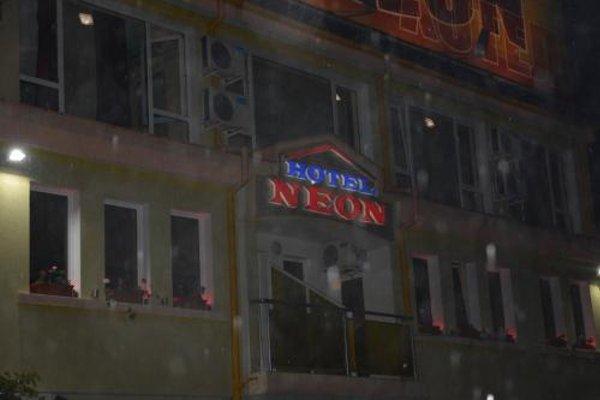 Neon Guest Rooms - фото 21
