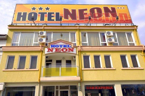 Neon Guest Rooms - фото 22