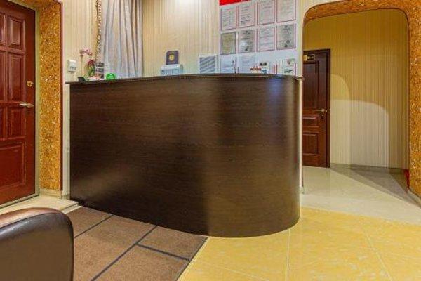 Hotel Mayiskiy Sad - photo 17