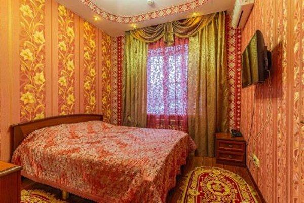 Hotel Mayiskiy Sad - photo 4