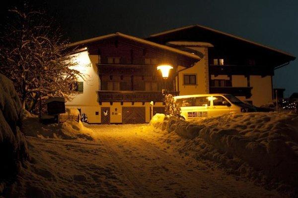 Fruhstuckspension Tannenhof - фото 20