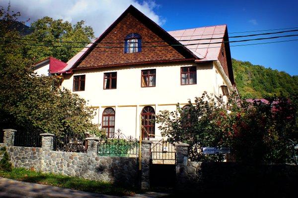 Гостевой дом Аватар - фото 3