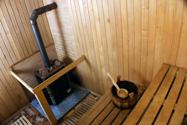 Гостевой дом Аватар - фото 8
