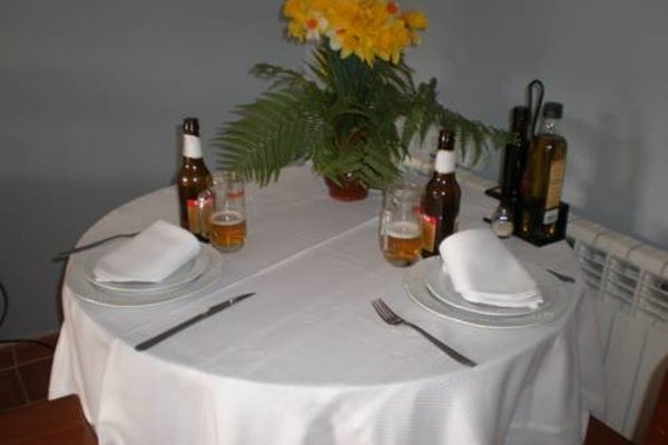 Hostal Restaurante Alto Rey - фото 19