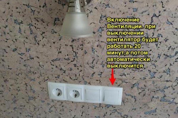 Apartment On Parkovaya - фото 9