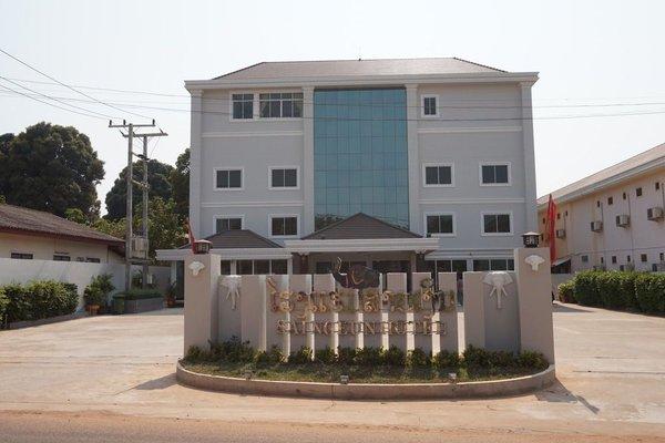 Sai Ngeun 2 Hotel - фото 21