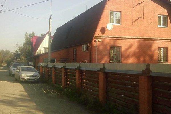 Homestay Малинка Шереметьево - фото 8
