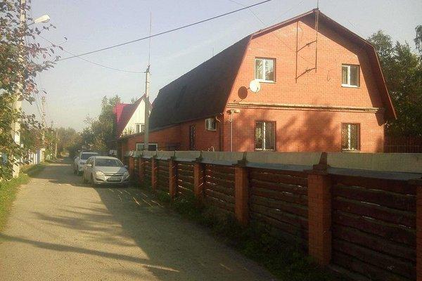 Homestay Малинка Шереметьево - фото 9