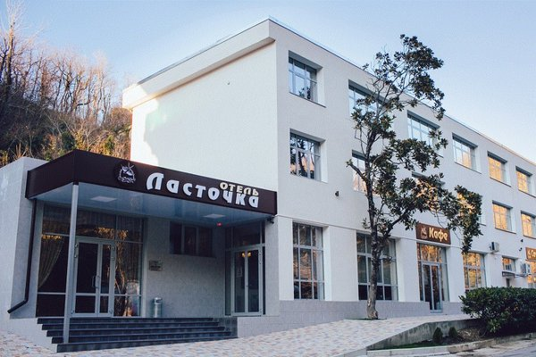 Отель «Ласточка» - фото 23