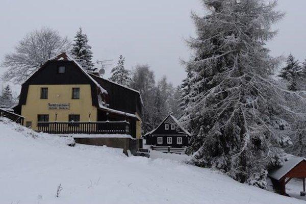 Horska Chata Hubert - фото 23