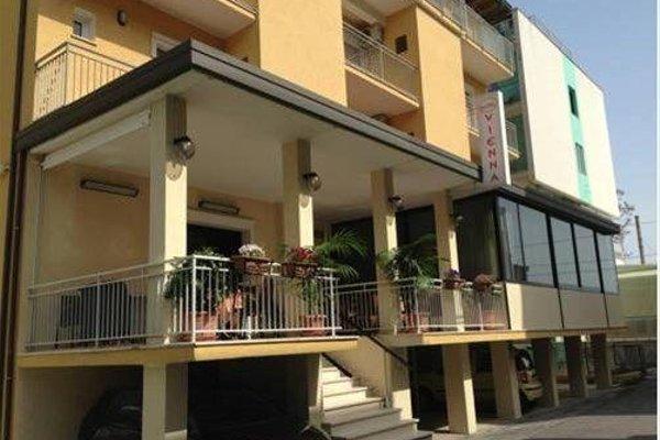 Hotel Vienna - фото 12