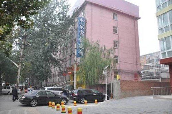 Hejia Inn Beijing Baiwanzhuang - 11
