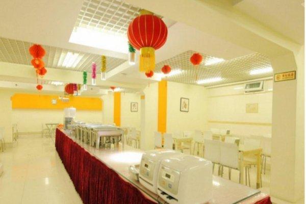Hejia Inn Beijing Baiwanzhuang - 4