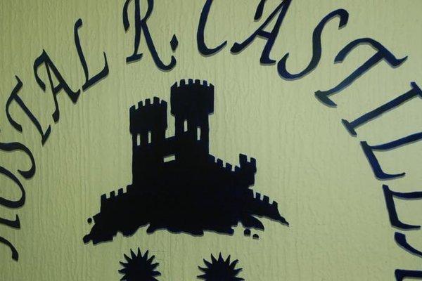 Hostal Residencia Castilla - фото 10