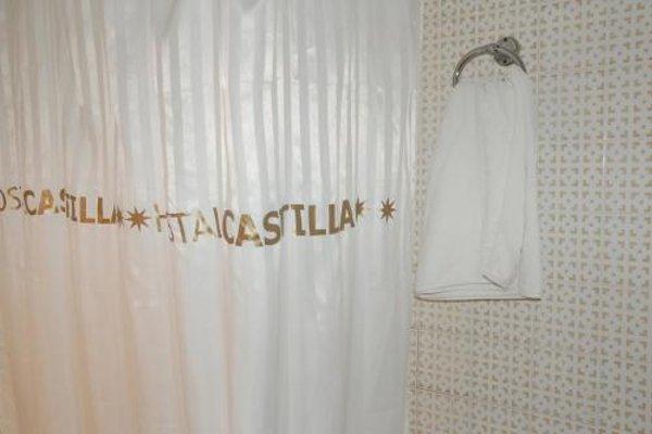 Hostal Residencia Castilla - фото 14