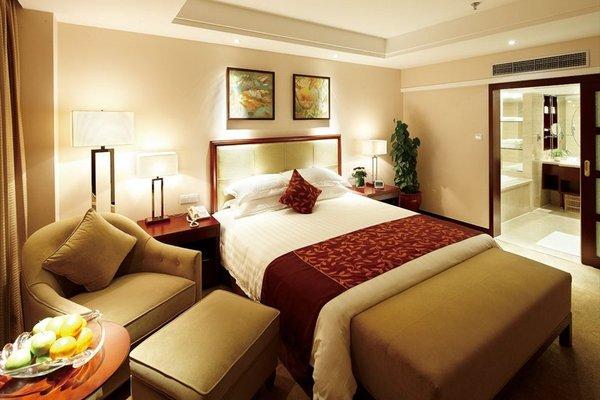New Century Hotel Ningbo - 50