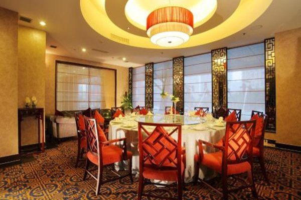 New Century Hotel Ningbo - 10