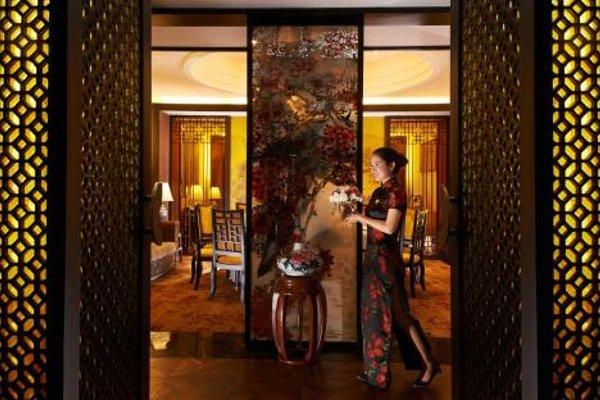 New Century Hotel Ningbo - 15