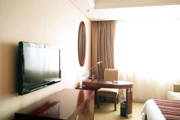 New Century Hotel Ningbo - 4