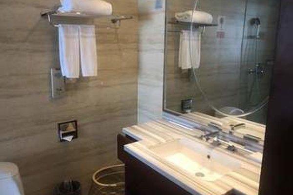 New Century Hotel Ningbo - 9