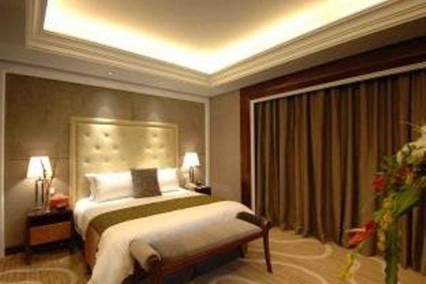 Ningbo Prelude Huafu Hotel - фото 4