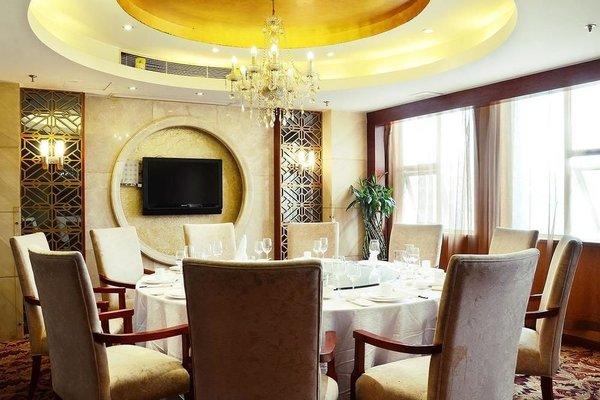 Ningbo Jiahe Hotel - 13