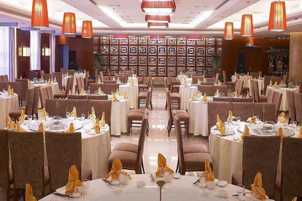 Ningbo Jiahe Hotel - 15