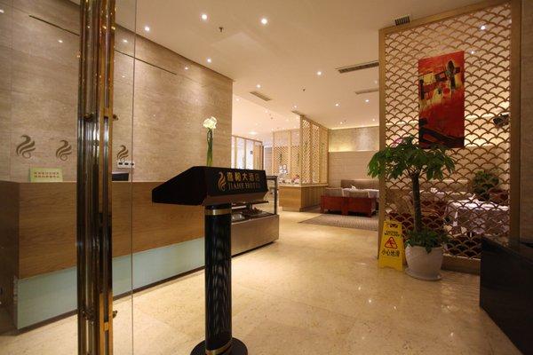 Ningbo Jiahe Hotel - 16
