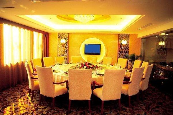Ningbo Jiahe Hotel - 19