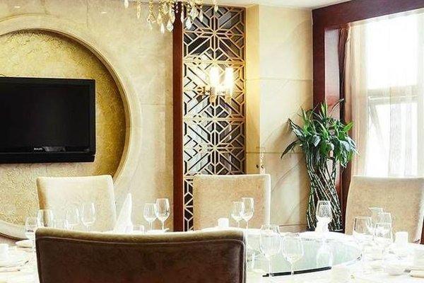Ningbo Jiahe Hotel - 6