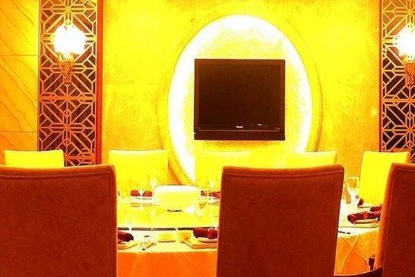 Ningbo Jiahe Hotel - 7