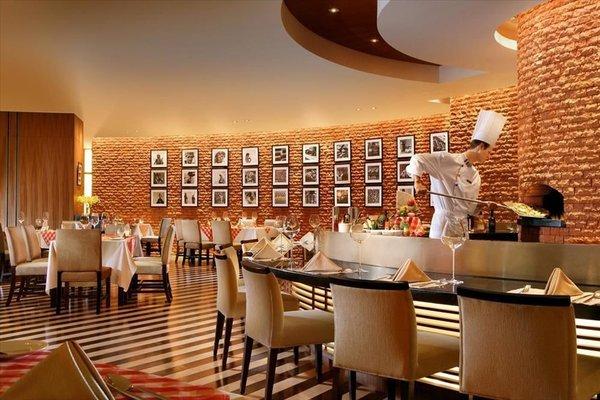 Ningbo Portman Plaza Hotel - фото 13