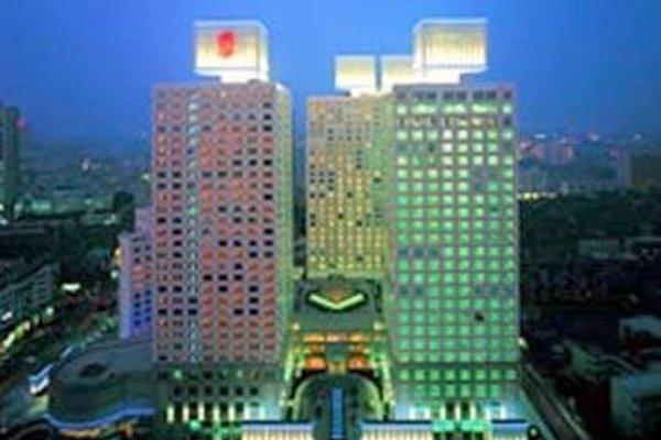 Ningbo Portman Plaza Hotel - фото 22
