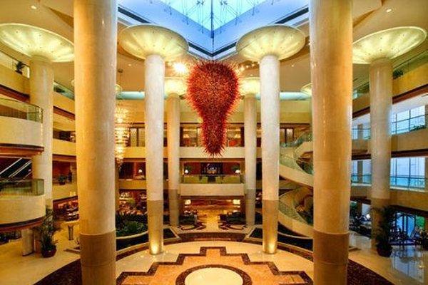 Ningbo Portman Plaza Hotel - фото 7