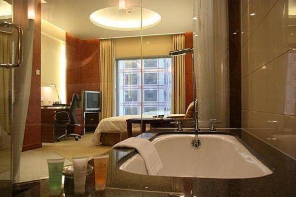 Ningbo Portman Plaza Hotel - фото 9