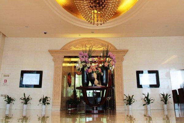 Ningbo ShouNan Hotel - фото 12