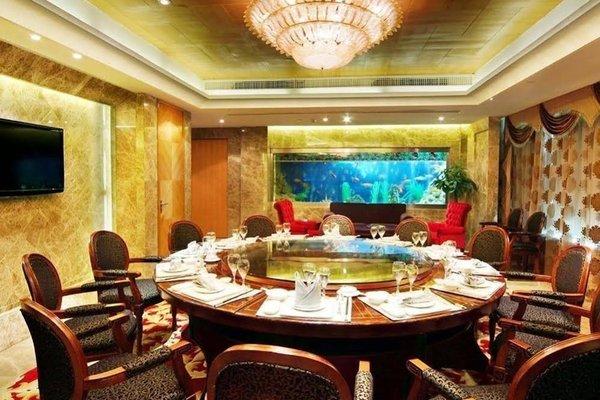 Ningbo ShouNan Hotel - фото 13