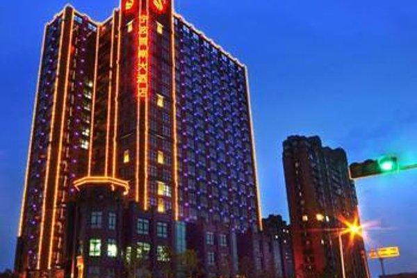 Ningbo ShouNan Hotel - 17