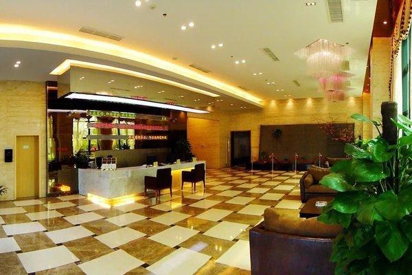 Ningbo ShouNan Hotel - фото 6