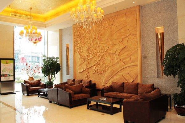 Ningbo ShouNan Hotel - фото 7