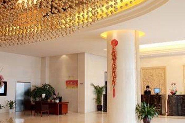 Ningbo ShouNan Hotel - 8
