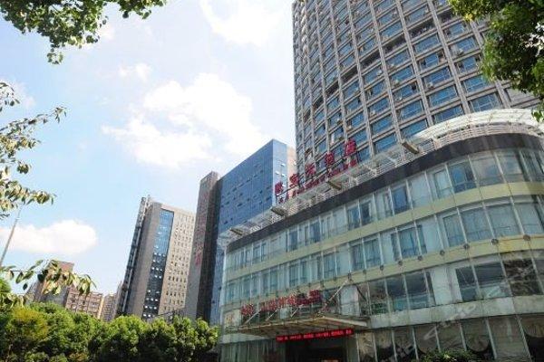 Obion Hotel Ningbo - 20