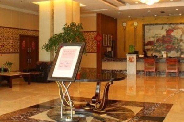 Obion Hotel Ningbo - 9
