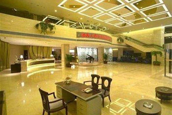 Zhe Hai Grand Hotel - 10