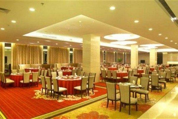 Zhe Hai Grand Hotel - 13