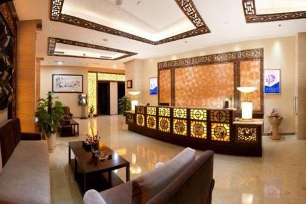 Zhe Hai Grand Hotel - 14